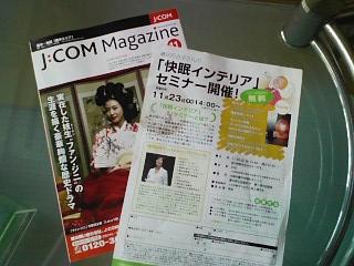 j-com2