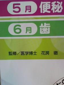 e382abe383ace383b3e38380efbc93