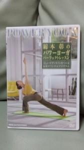 綿本DVD